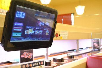 握りたての美味しいお寿司をご提供