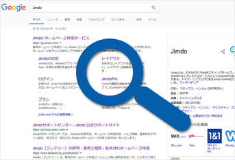 Google サーチコンソールと Google アナリティクスの違い
