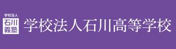 仙台白百合学園高校,宮城県仙台市,女子校