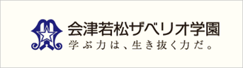 常盤木学園高校,宮城県仙台市,女子校