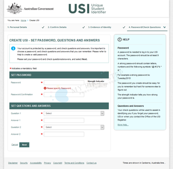 USI パスワード設定画面