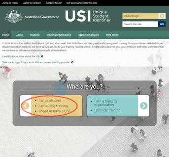 USI公式サイト トップ画面