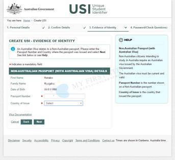 USI ID情報の確認画面 2