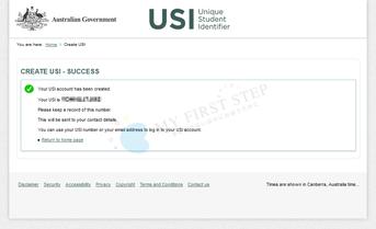 USI 作成完了