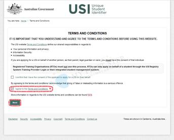 USIウェブサイト利用規約