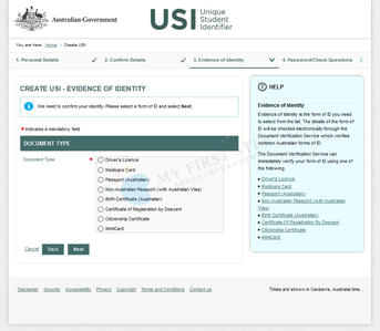 USI ID情報の確認画面 1