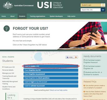 USI公式サイト 学生用ページ