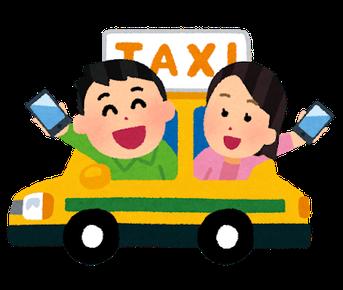 タクシーCABカードの使い方は?マスターカードとゲストカードで異なる?乗れるタクシー会社も!