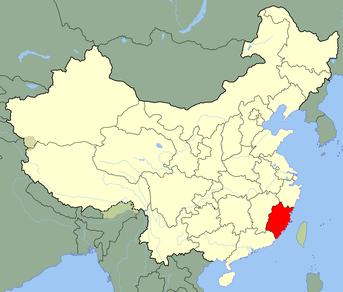 Province du Fujian, Chine