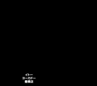 たこ焼き たこ蔵ロゴ