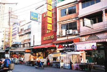 Bangkoks bydel Din Daeng