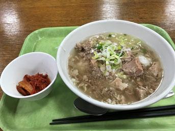 ボートレース多摩川 グランドチャンピオン 牛炊