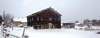 Дом Федотии Гурьичны