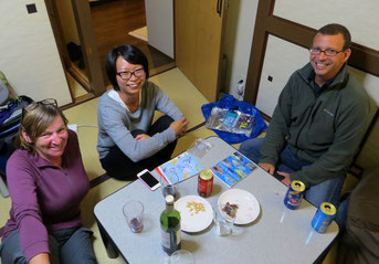 Wir geniessen die Abende mit Yoko und Ken in Kyoto.