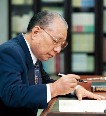 Nella foto il filosofo Daisaku Ikeda