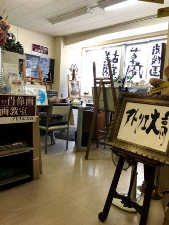 肖像画 パステル画教室