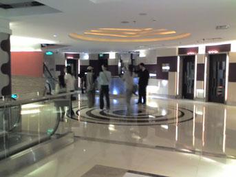 ココは一番有名なチェーン店「melody」(2006年に撮影)
