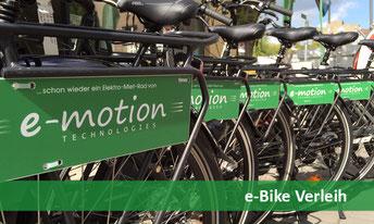 längere Probefahrt oder Urlaub? Leihen Sie ein Pedelec in unseren e-Bike Shops!