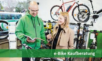 Welcher e-Bike Typ sind Sie? Alle e-Bike und Pedelec Typen in der Kaufberatung