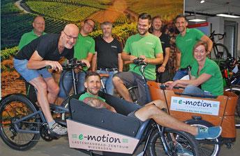 e-motion e-Bike Welt Wiesbaden