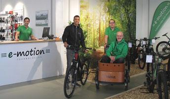 Bewerben Sie sich bei der e-Bike Welt in Wiesbaden