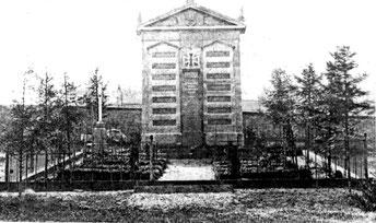 ehrenmal, dudweiler, saarland, gefallene, deutsch-franzoesischer-krieg, 1870-1871
