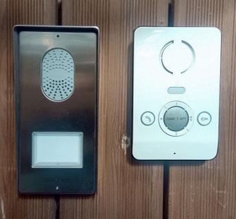 Contrôle d'accès de la propriété par interphone audio avec c-automatique.fr