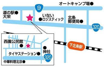 田中療術院地図