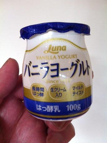 20年以上食べています。 安っぽさ、ヨーグルトじゃないっぽさが僕にはぼっちり。 僕は食べる前にあることをします、。 それは蓋を開ける前に10回くらいシェイクします、すると滑らかになって美味しさUP!  やってみて。