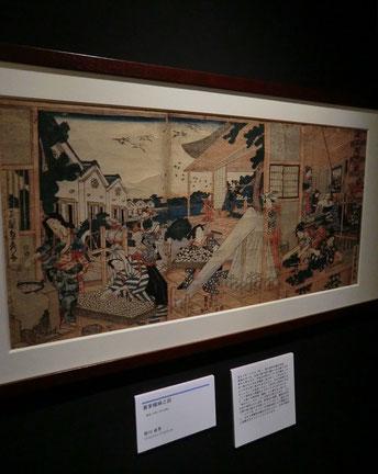 ●錦絵のひとつ、歌川貞秀作「蚕家織婦之図」