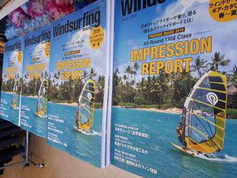ウインドサーフィン 海の公園 神奈川 横浜 スピードウォール 初心者 体験