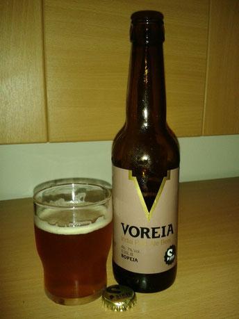 Siris Voreia IPA