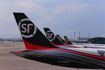 SF Express freighters lined up at Shenzhen Baoan Airport  -  courtesy VCG