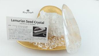 www.mary-cadogaki.com/healing-stone/lemurianSeedCrystal/
