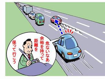 横断ルールを遵守