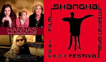 Filmplakat, Festivallogo