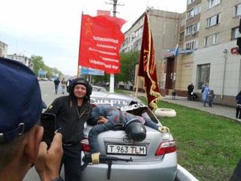 Петропавловск, День Победы