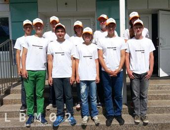 Команда юных геологов Красноярского края на X ВОПОЮГ в г. Тюмень, фото Г. Клещов