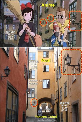 """『魔女の宅急便』スウェーデン、ストックホルムのガムラスタン旧市街 Gamla Stan, Stockholm, Sweden on """"Kiki's Delivery Service"""""""