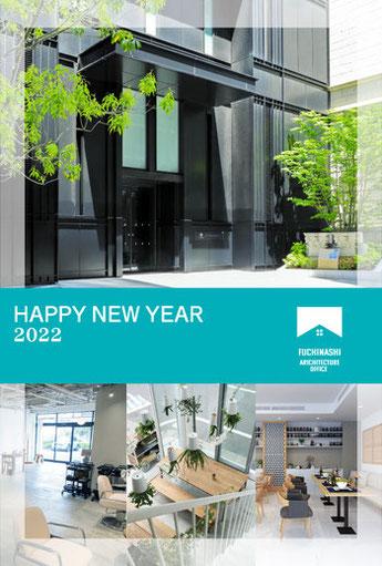 建築設計事務所の年賀状DM