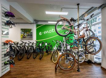 Die e-motion e-Bike Welt in Bochum