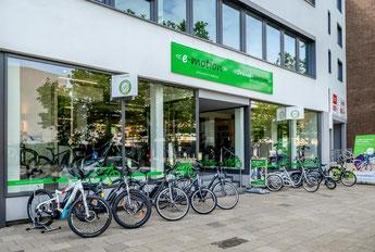 Die e-motion e-Bike Welt in Braunschweig