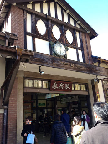 HARAJYUKU STATION