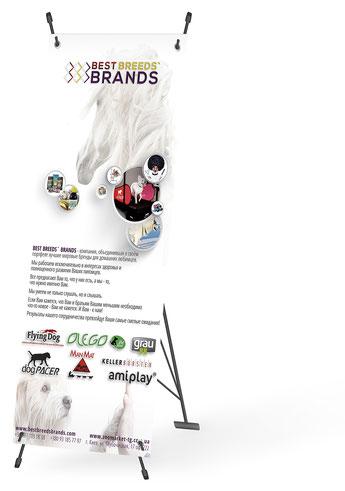 BBB; disain maket viveski banner zakazat; luchshie idei oformlenie banner viveska disain zakazat; tovary dlya zhivotnyh sobak kotov; Best Breeds Brands;