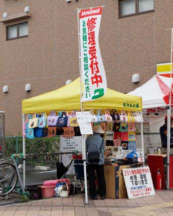 北本あきんど市(2015/6/12) ジャノメミシン鴻巣店