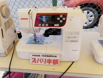 北本あきんど市(2015/5/8) ジャノメミシン鴻巣店