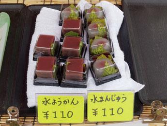 北本あきんど市(2015/6/12) 岡乃家