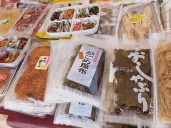 北本あきんど市(2015/5/8) 珍味の山徳