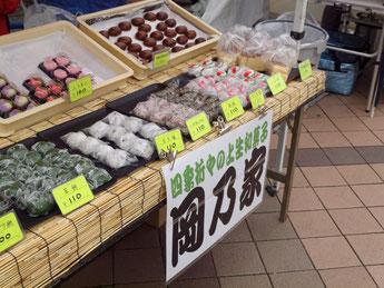 北本あきんど市(2015/4/10) 岡乃家