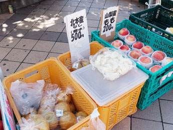 北本あきんど市(2015/9/11) JAあだち野